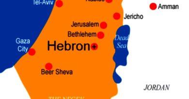 Accadde a Gaza